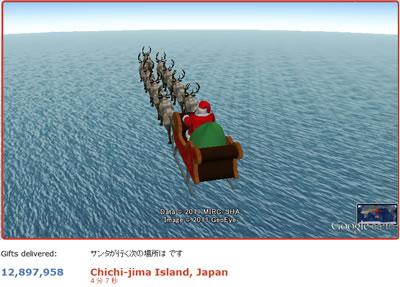 サンタは世界を駆け巡る