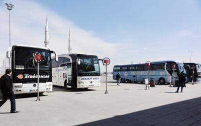 カイセリバスターミナル