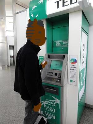 トルコの両替機
