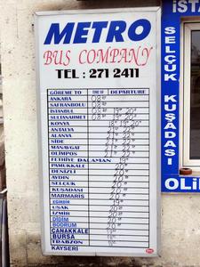 metro時刻表