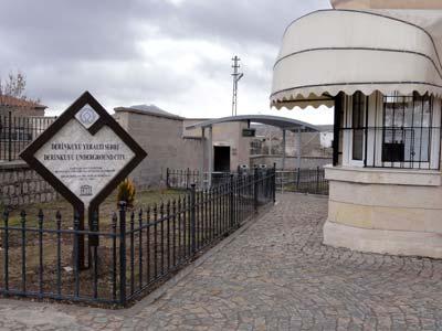 derinkuyu博物館入口