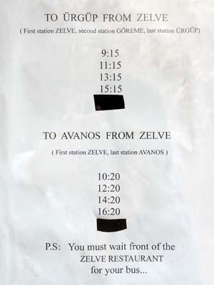 ゼルベ バス時刻表