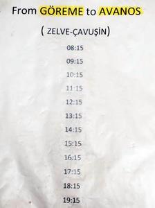ギョレメからアバノスへの時刻表