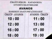 アバノスとウルギュップ間時刻表