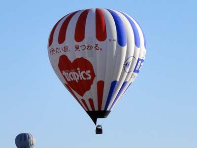 阪急交通社の気球