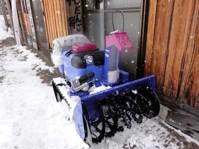 可愛らしい除雪機