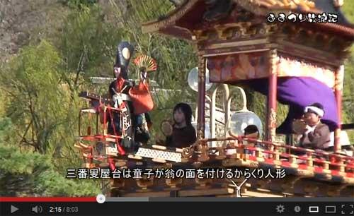 高山祭り セレクション