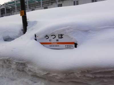 雪に運れる駅のホーム