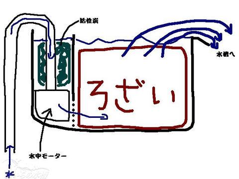 b5e228cf.jpeg