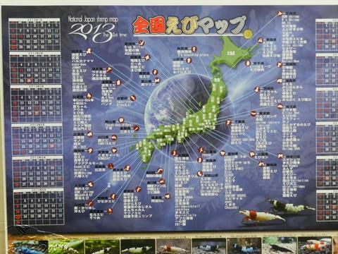 01_map.jpg