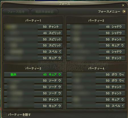 214-3.jpg