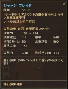 615-1.jpg