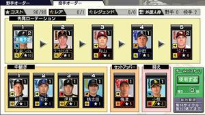 野球つく投手20090930