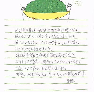妊活サプリ kodakara トライアルセット