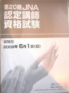 b1e54522.JPG