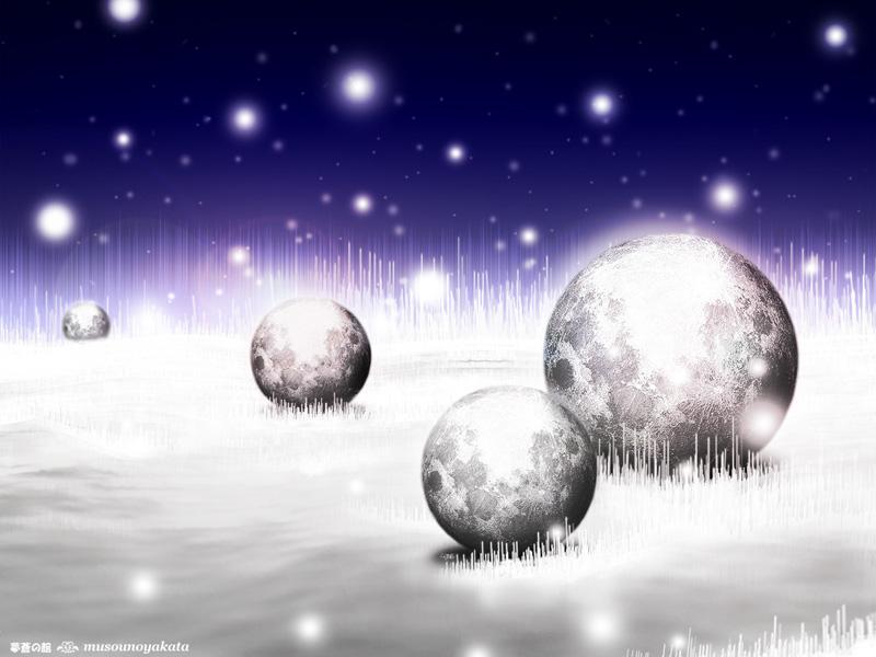 moon_stone_s1.jpg