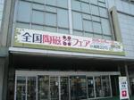 DSC01788_1_1.JPG
