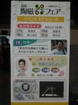 2011_0316_180041-CIMG0643.JPG