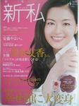 2011_0402_091107-CIMG0847.JPG