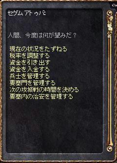 ot3.jpg