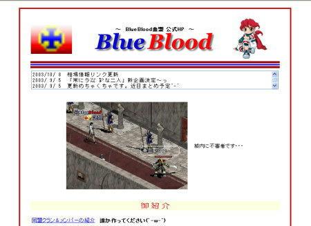 bbhp.jpg