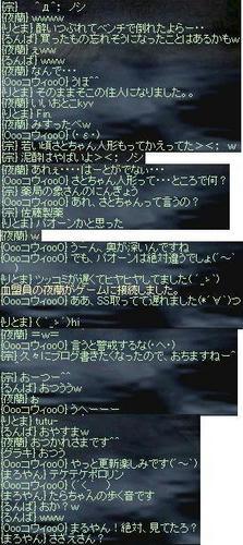 2008-04-11_01-16.jpg