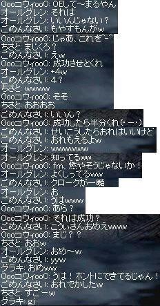 2008-04-14_1.jpg