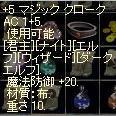 2008-04-14_2.jpg
