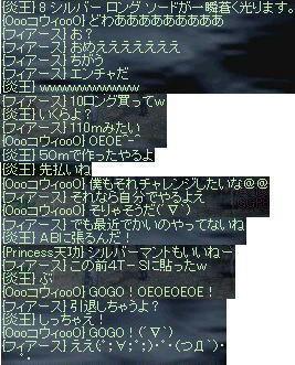 2008-04-19_14-53-15_1.jpg