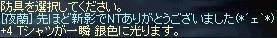 2008-04-20_01-01-06_2.jpg