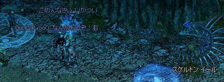 2008-04-23_17-27-21_1.jpg
