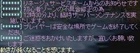 2008-04-30_12-29-51_1.jpg