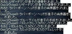 2008-05-14_00-09-44_1.jpg