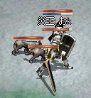 2008-05-25_00-24-13_1.jpg