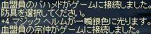2008-05-25_02-41-28_1.jpg