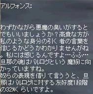 2008-05-28_14-57-21_1.jpg