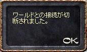 2008-06-13_20-38-03_1.jpg