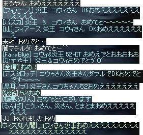 2008-06-14_23-11-31_1.jpg