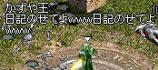 2008-06-14_23-24-48_1.jpg