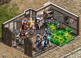 2008-06-14_23-54-46_1.jpg
