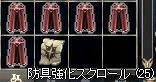 2008-06-15_09-26-11_1.jpg