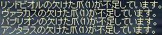 2008-06-20_22-43-58_1.jpg