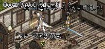 2008-06-30_15-07-09_1.jpg
