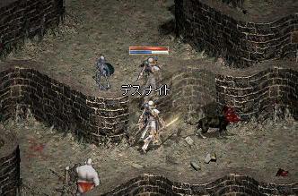 2008-07-02_12-12-15_1.jpg