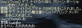 2008-07-02_12-22-06_1.jpg