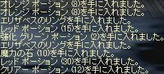2008-07-09_15-49-17_1.jpg