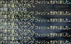 2008-07-09_22-19-19_1.jpg