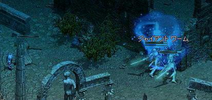 2008-08-31_17-29-48_1.jpg