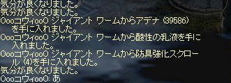 2008-08-31_17-33-50_1.jpg