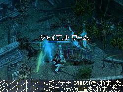 2008-09-08_11-32-01_1.jpg